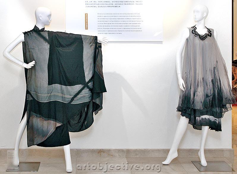 Современные Дизайнеры Одежды